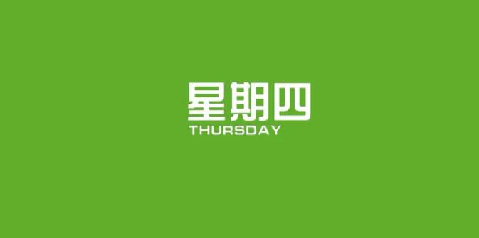 """2021年7月22日微语简报:温州推""""台风码"""",基于用户定位即时显示台风动态"""